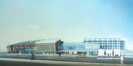 泉州市汽车客运中心站 施工组织设计方案