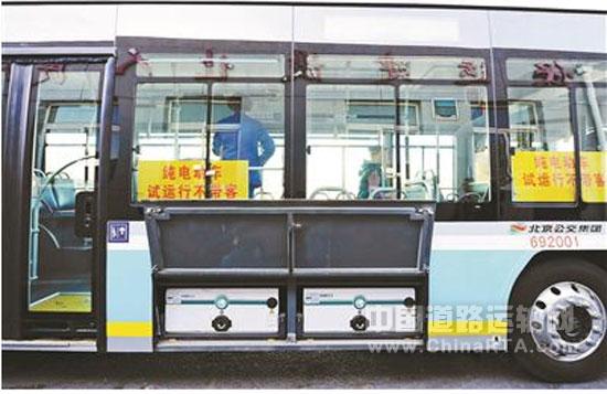 [中国]首辆18米纯v螺丝公交车上路(文图)北京超螺丝长机图片