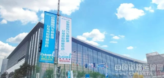 2017 第五届 节能与新能源汽车成果展10月旋风来袭高清图片