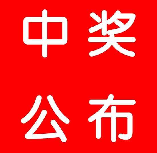 logo 标识 标志 设计 矢量 矢量图 素材 图标 550_536