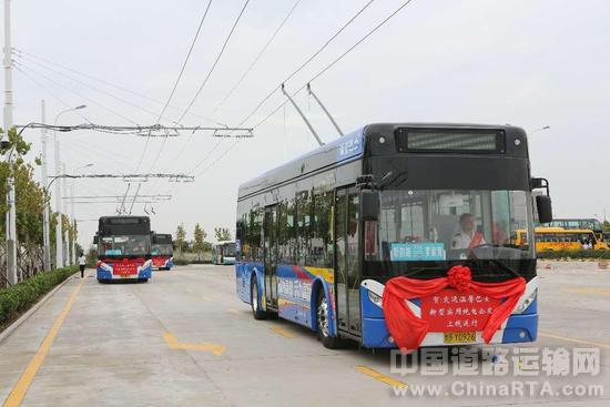 公共汽车制作手工步骤